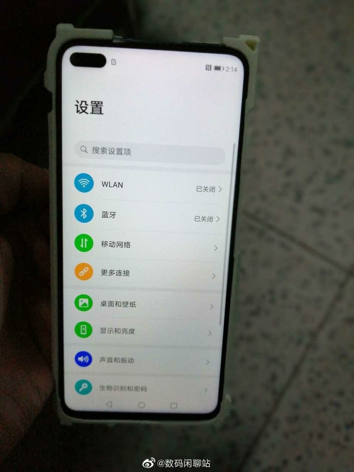 Honor V30 real machine