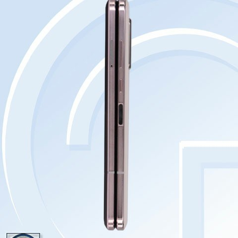 Samsung W20 5G images found on ministry of industries and information technology
