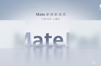 Huawei MatePad Official poster of release date