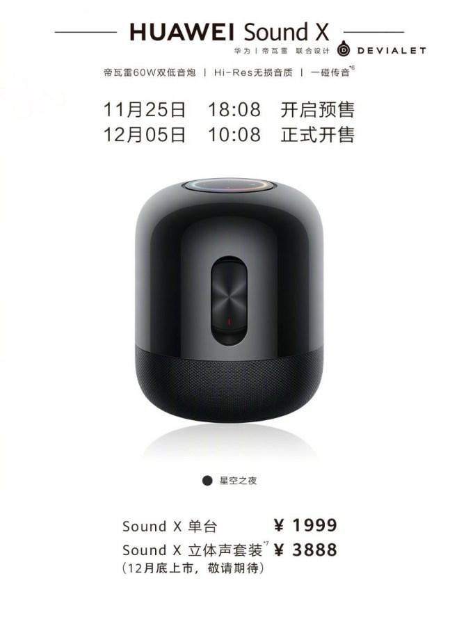 Huawei Sound X Price