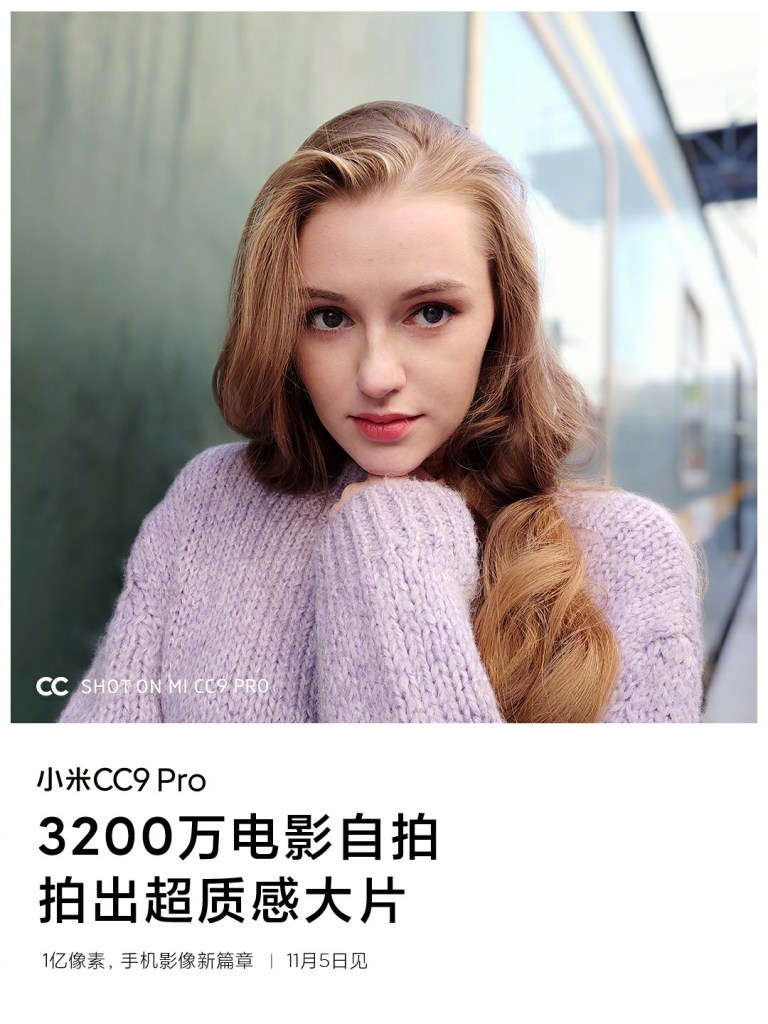 Xiaomi CC9 Pro Front Camera Sample