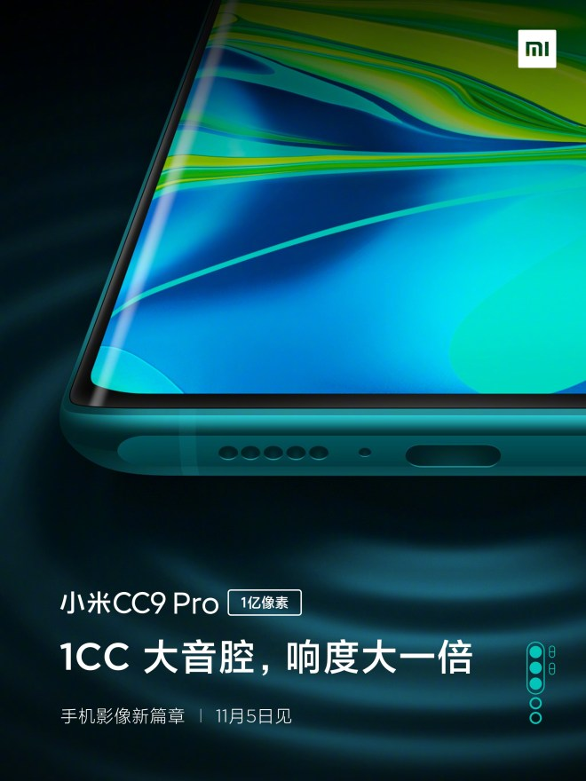 Xiaomi CC9 Pro 1CC large sound cavity