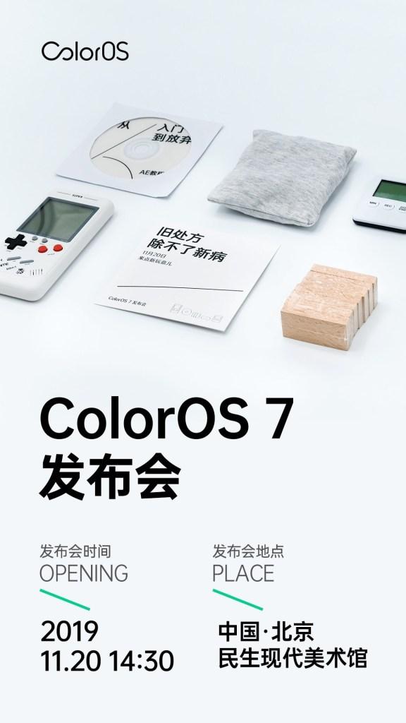 Oppo ColorOS 7 release date