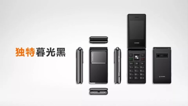 Gionee A326 flip phone price and specification