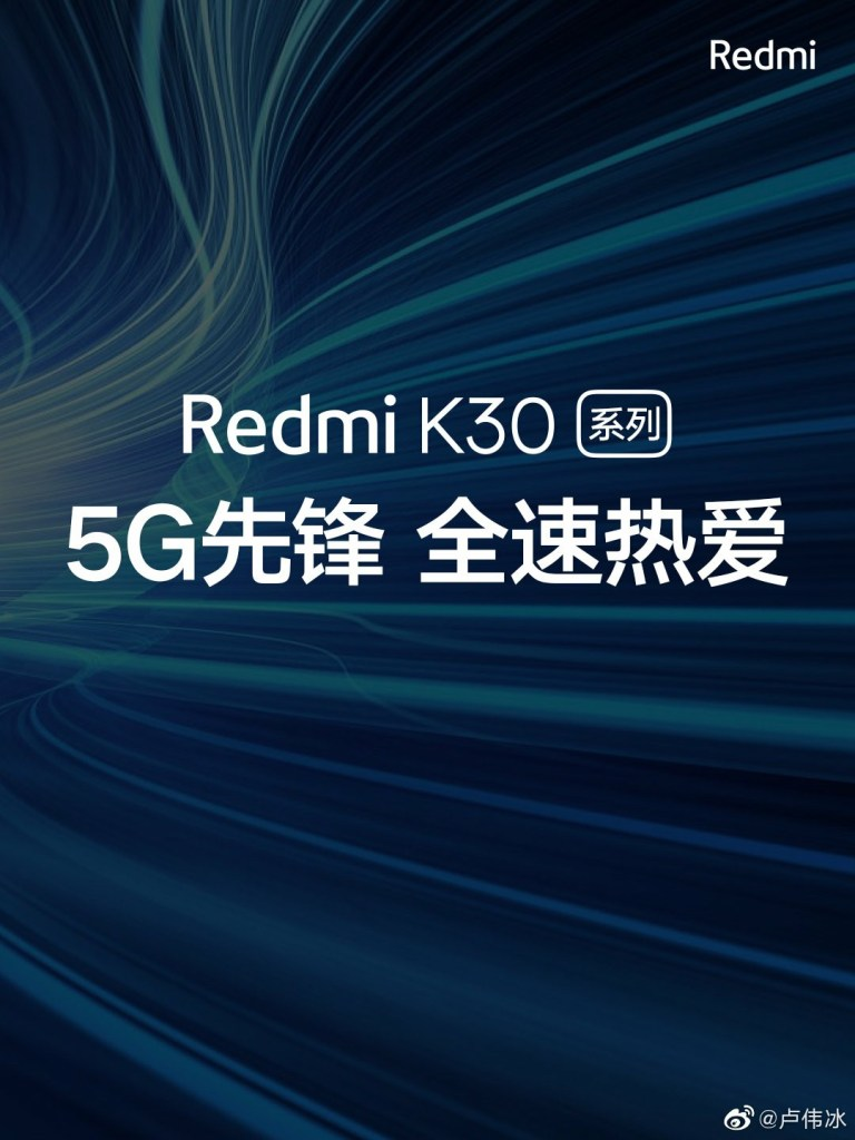 Lu Weibing Post on weibo prompting Redmi K30 Series