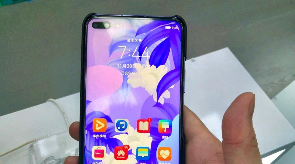 Huawei Nova 6 real life images