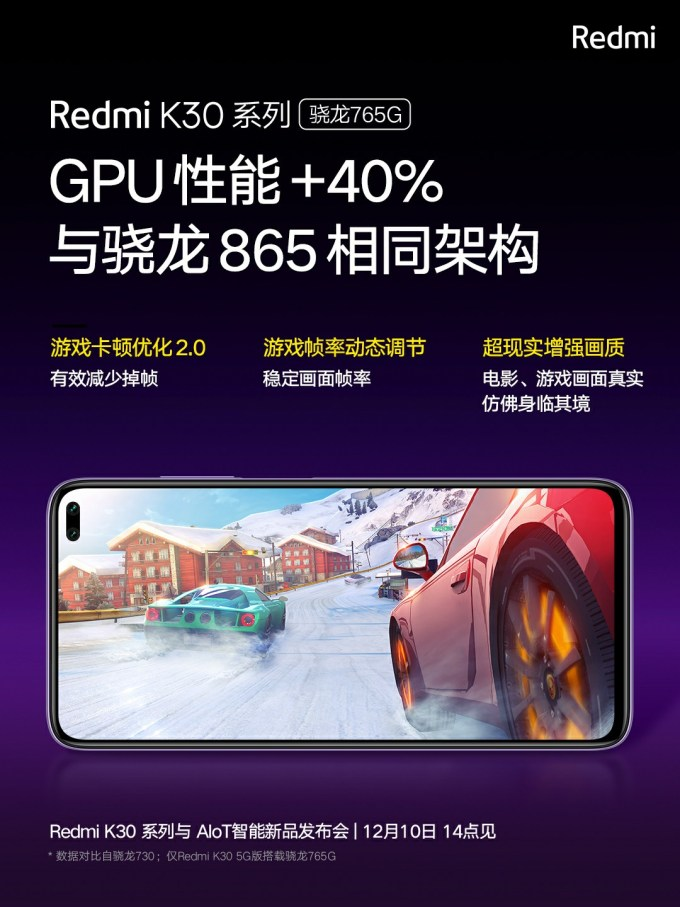 Qualcomm Snapdragon 765G on Redmi K30