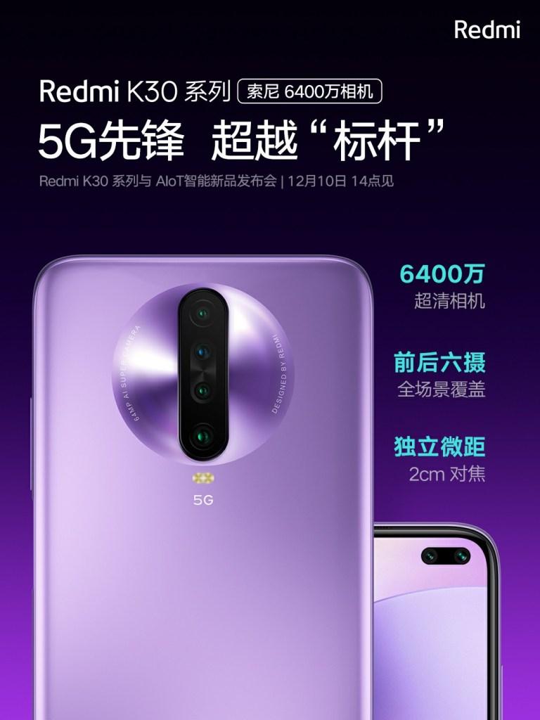 Redmi K30 Camera Specifications