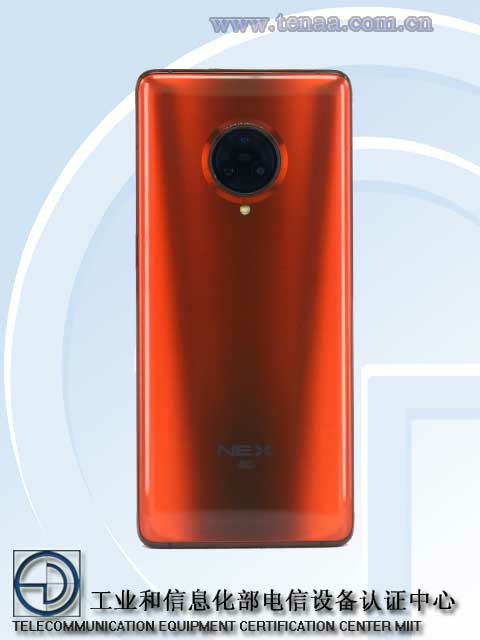 Vivo Nex 3 5G Snapdragon 865 Version