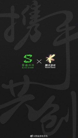 Black shark and Tencent cooperation to bring black shark 3