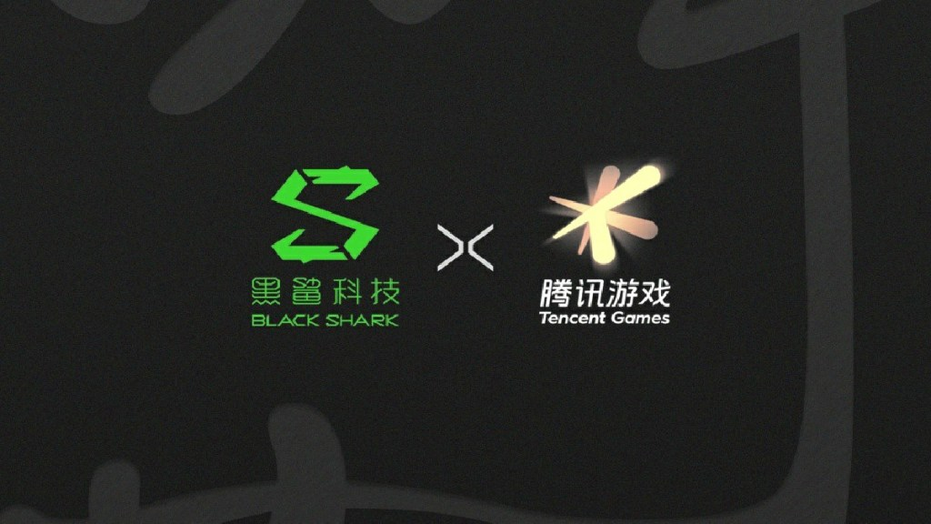 Black shark and Tencent cooperation
