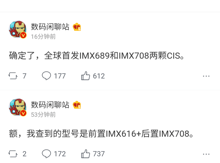 Sony IMX708 and IMX689