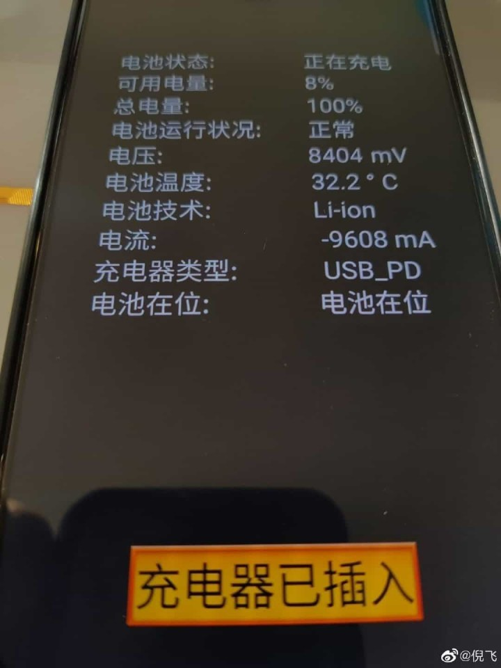 Nubia Red Magic 5G 80W fast charge