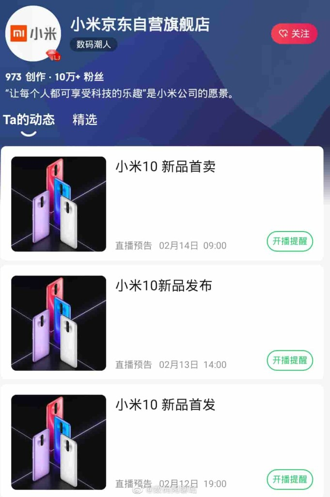 Xiaomi Mi 10 Pro Release Date And Availablity