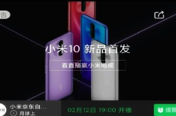 Xiaomi Mi 10 Release Date And Availablity
