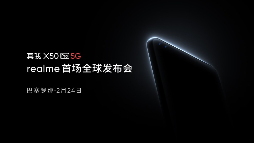 Poster suggestions Realme X50 Pro Release Date is 24 February 2020