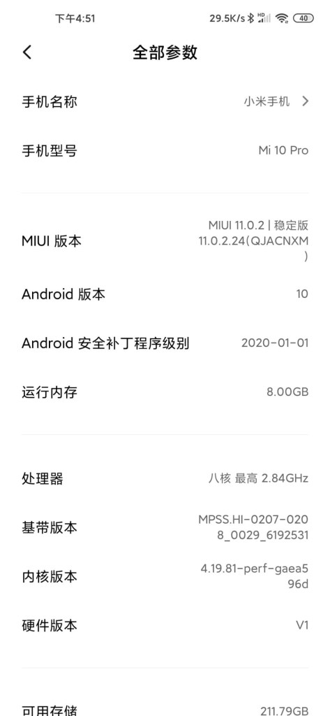 Xiaomi Mi 10 Pro System Settings