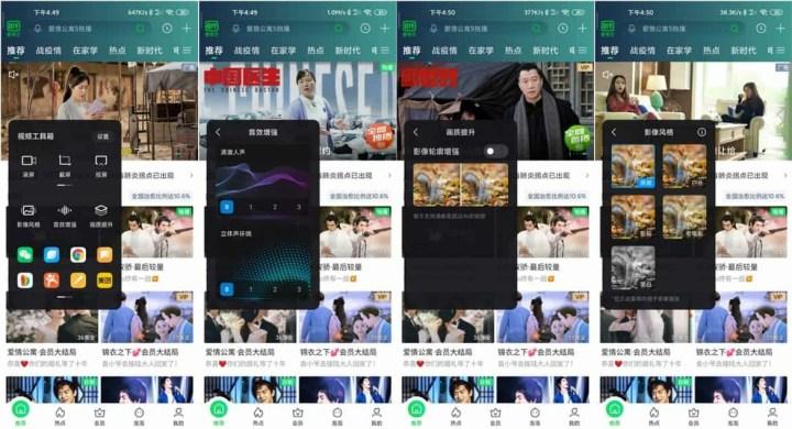 Xiaomi Mi 10 Pro Review 1