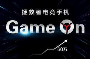 Lenovo Gaming Phone