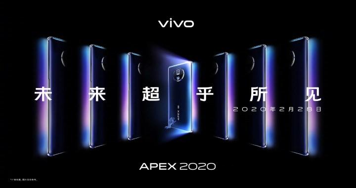 Vivo APEX 2020 release date, Vivo APEX 2020 official poster,
