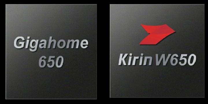 Huawei Wi-Fi 6+ | Gigahome 650 and Kirin 650, Huawei Lingxiao 650