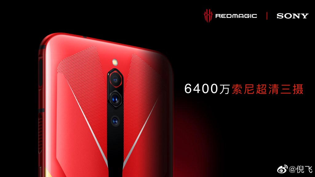 Red Magic 5G Camera using