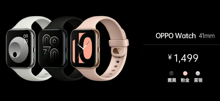 Oppo Watch 41mm Price, oppo watch series Price