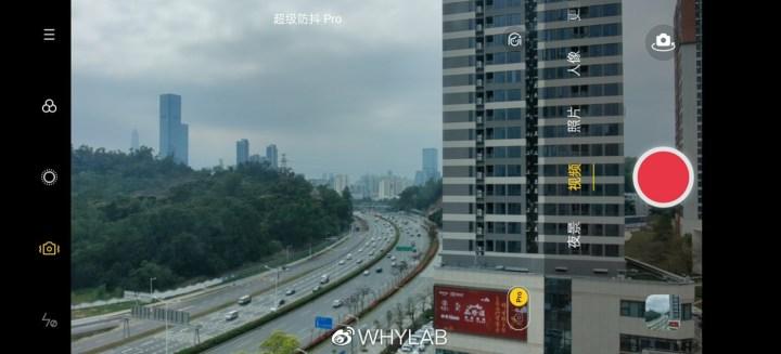 Oppo Find X2 Pro Camera interface
