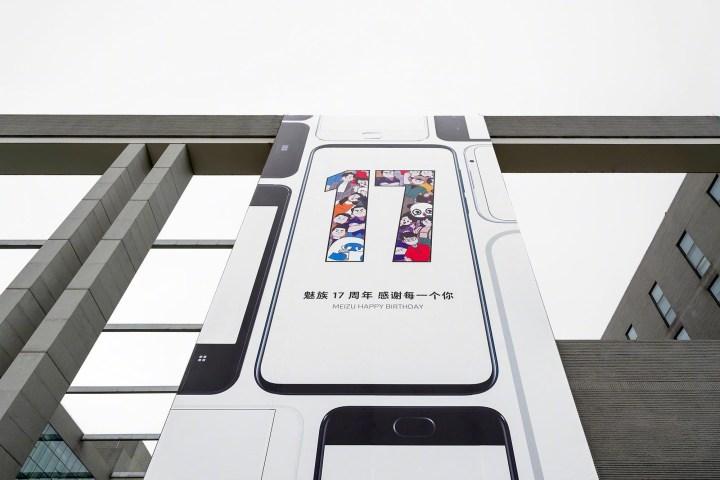 Meizu 17 5g Anniversary