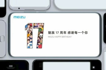 Meizu 17 release date