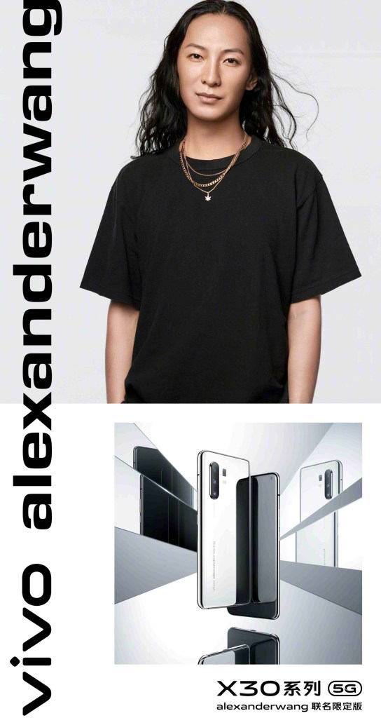 Vivo X30 Pro mirror finish Alexander Wang limited edition