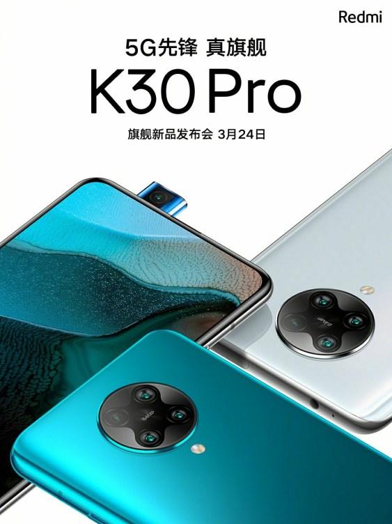Redmi K30 Pro full specifications