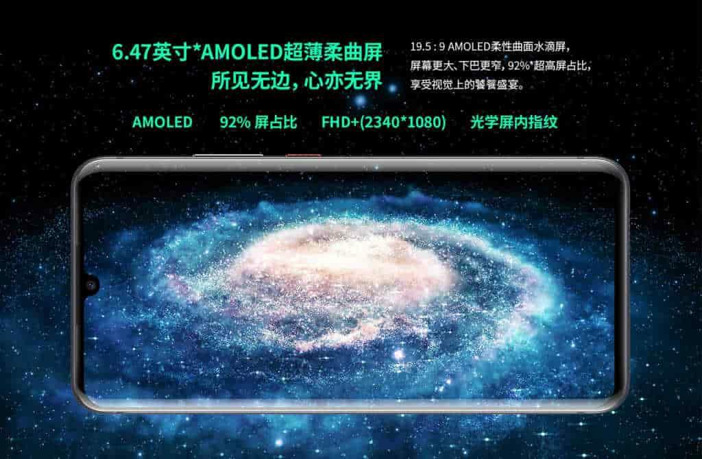 ZTE Axon 11 5G Display