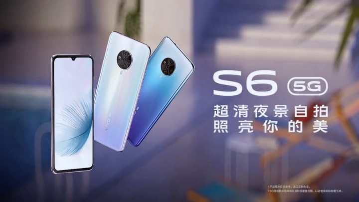 Vivo S6 5G Promotional Video