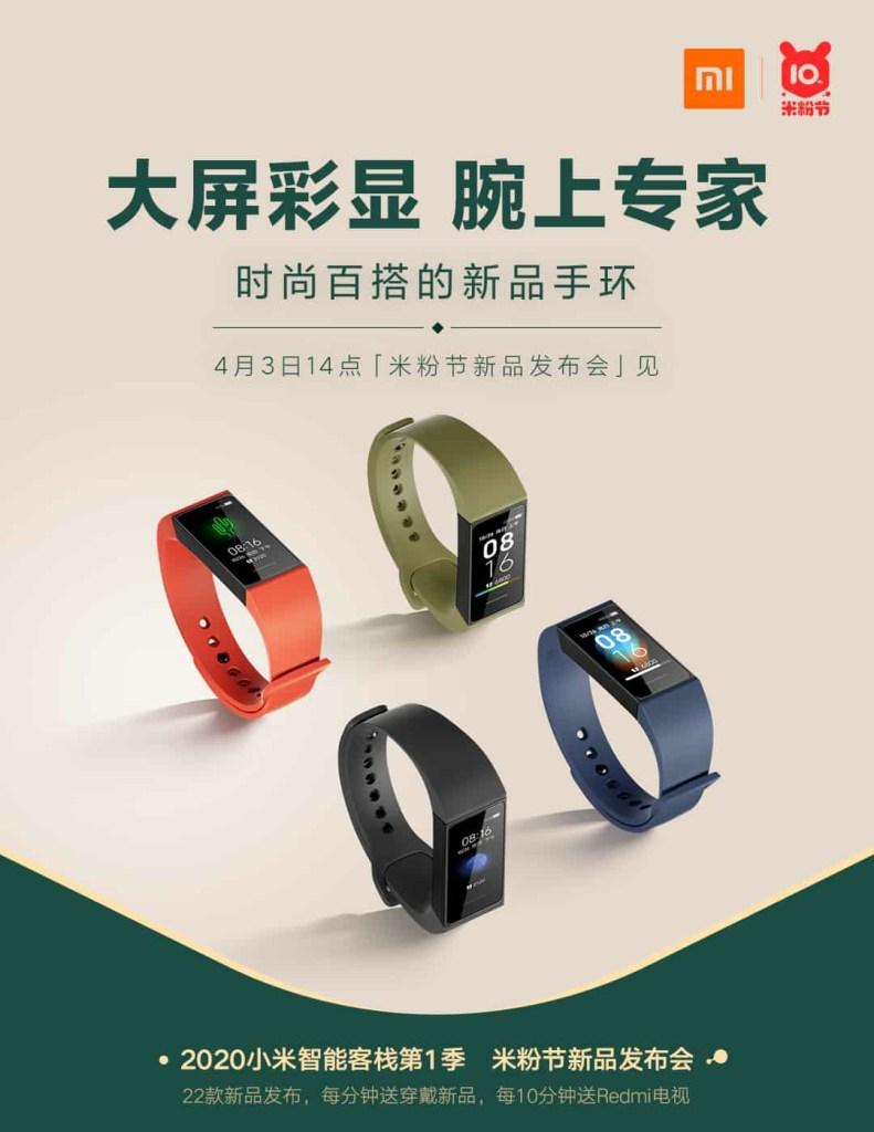 Redmi Smart Bracelet, Redmi Smart Band