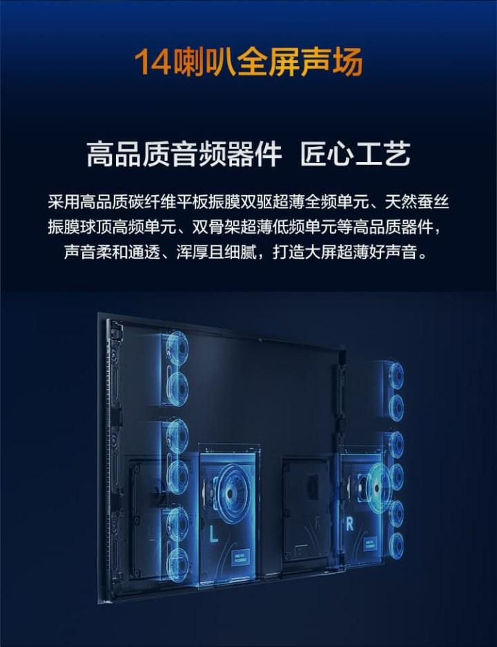 Huawei Smart Screen X65 Features