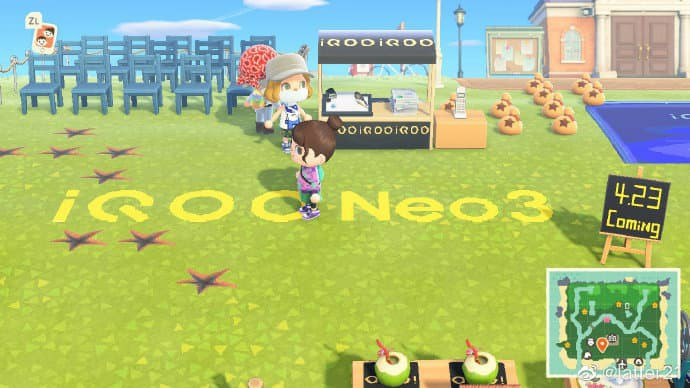iQOO neo 3 release date is April 23