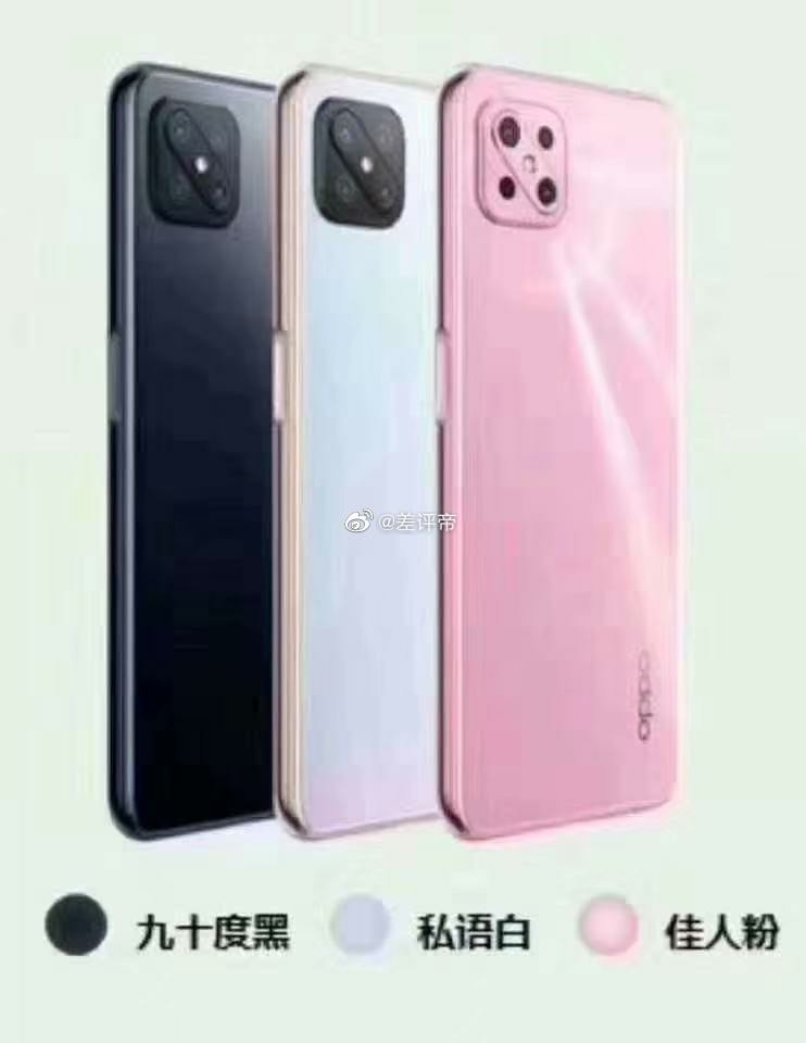 Oppo A92S pink colour