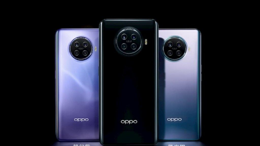Oppo Ace2 Official Introduction