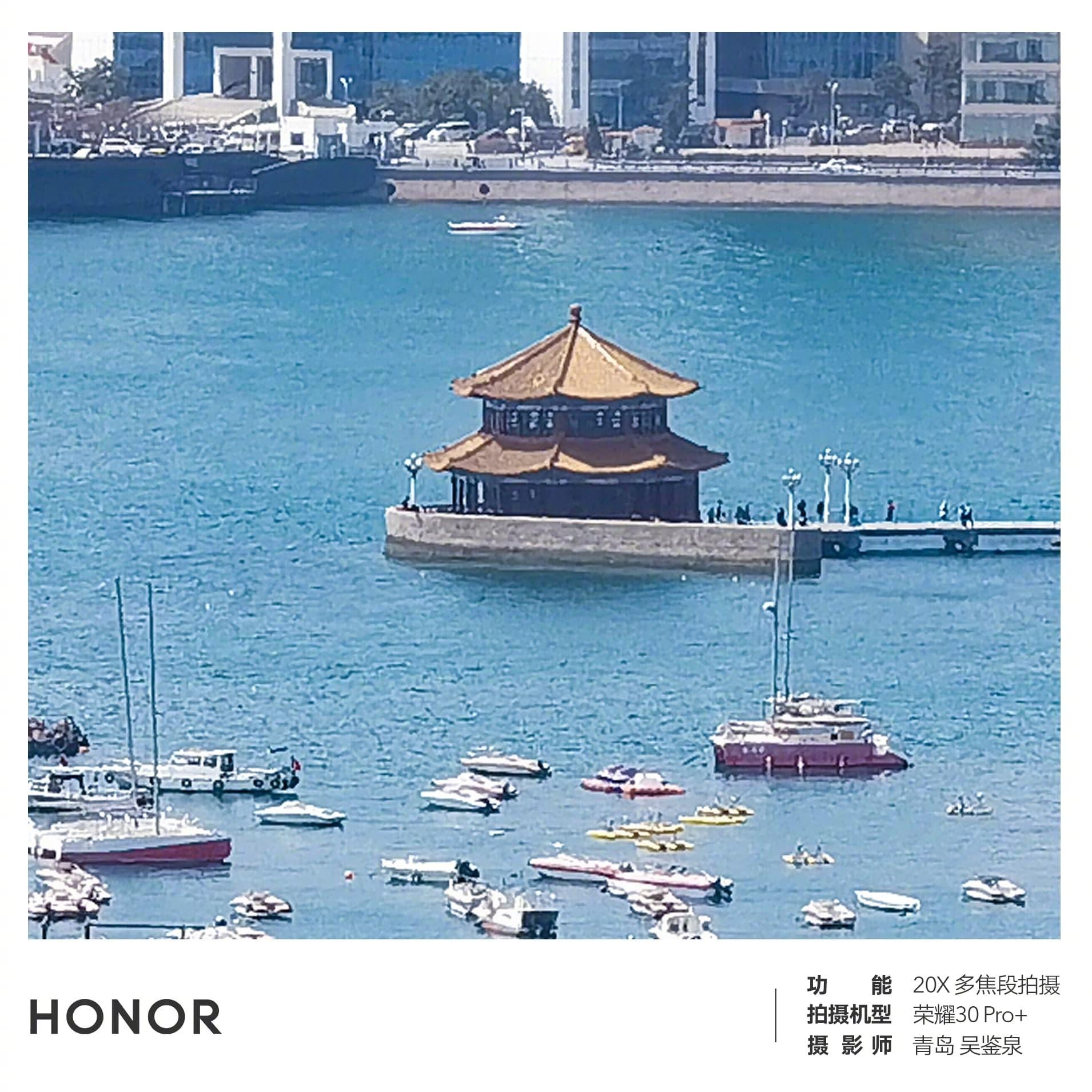 Honor 30 Pro + 20x Zoom
