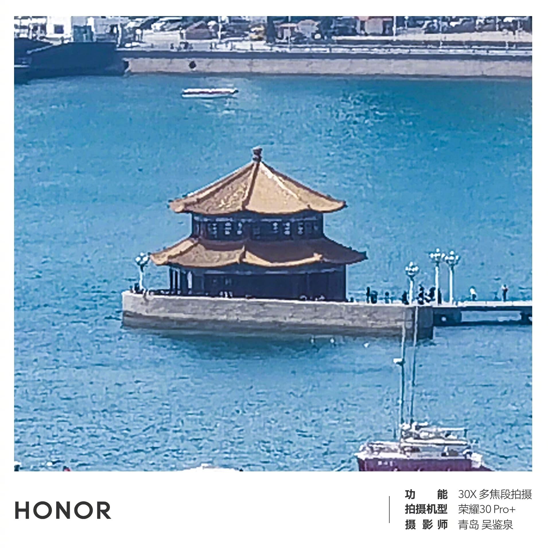 Honor 30 Pro + 30x Zoom