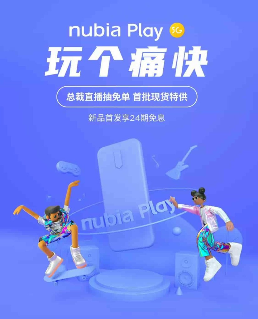 Nubia Play 5G Pre-booking page revealing appearance