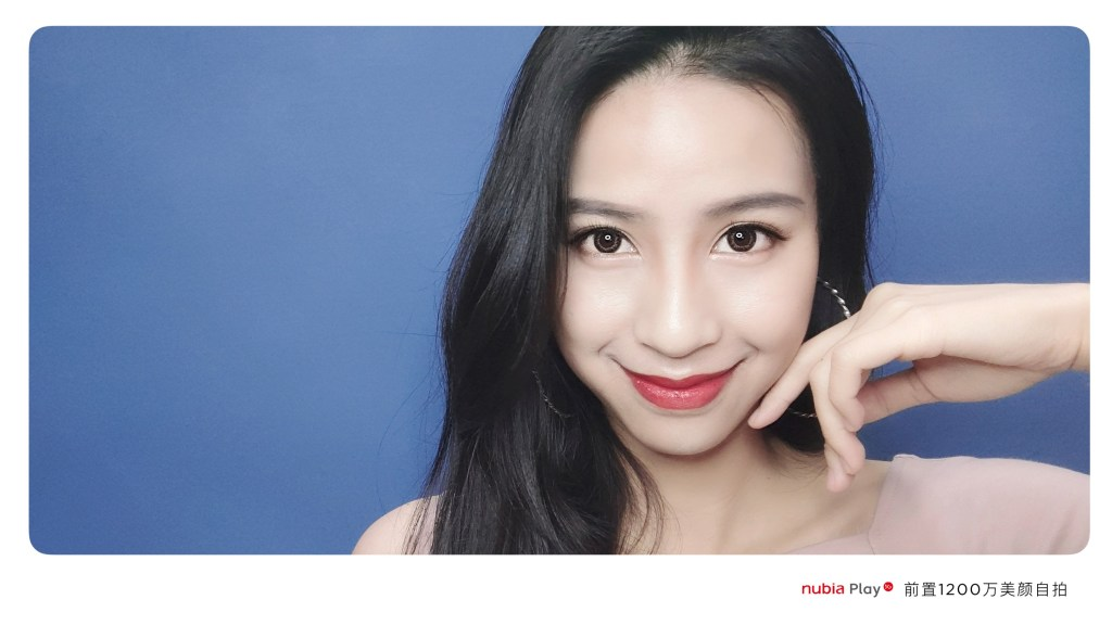 Nubia Play Front Camera Sample