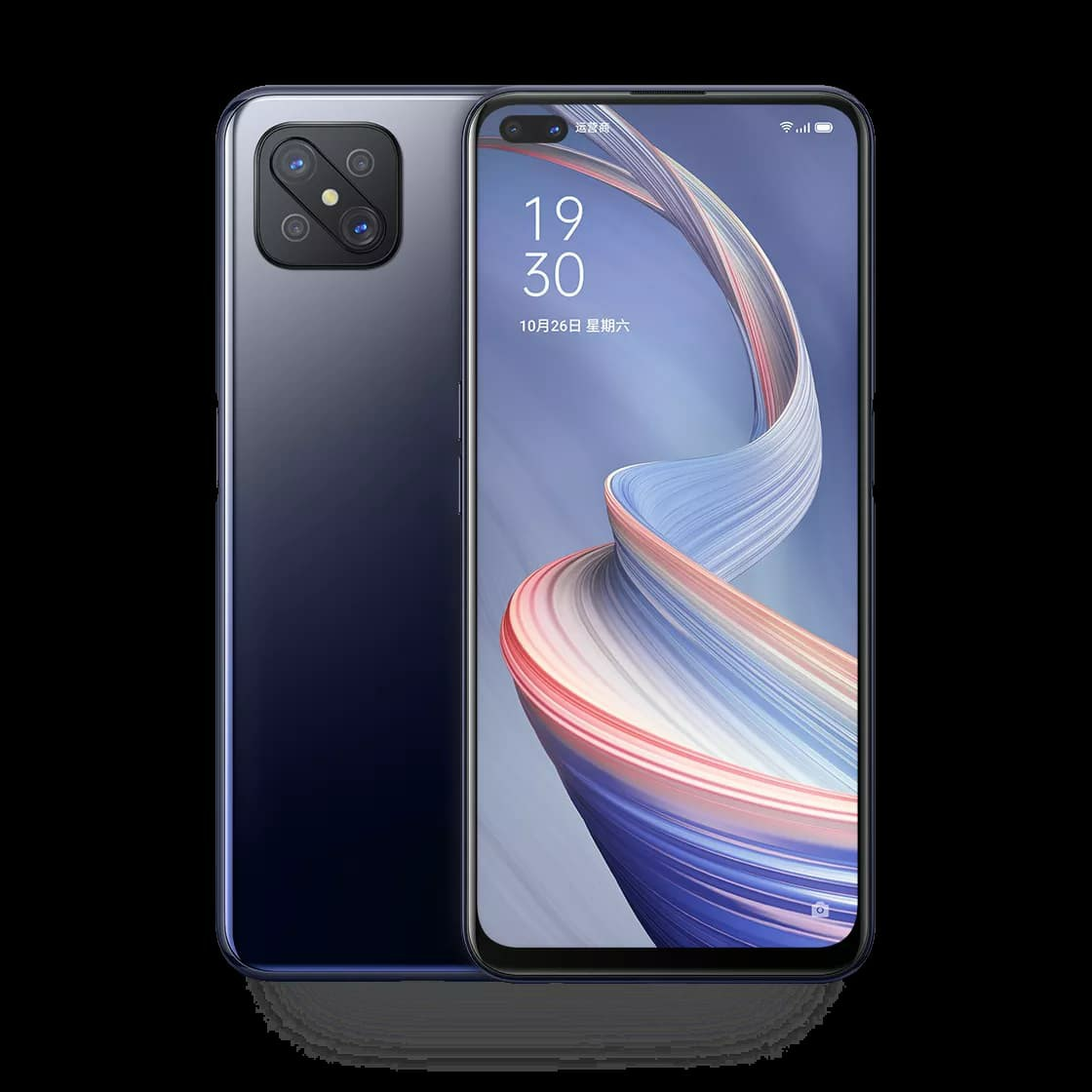 Oppo A92s Specifications