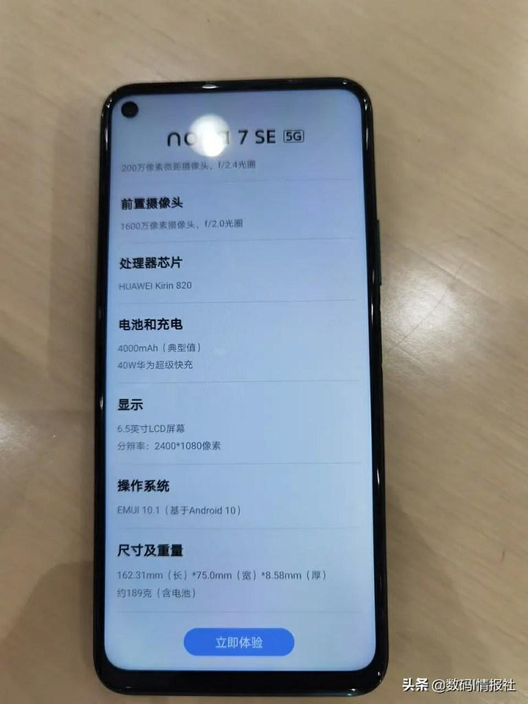 Huawei Nova 7 SE Live Photos