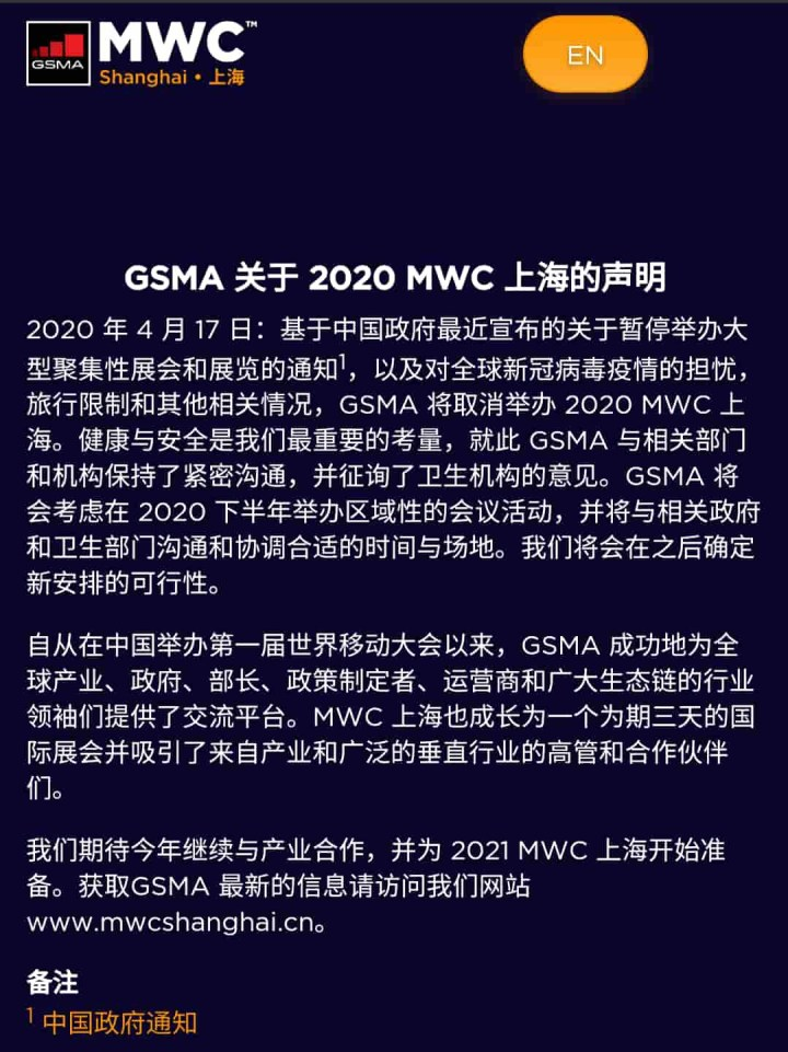 GSMA Statement on Cancellation of 2020 MWC Shanghai (China)