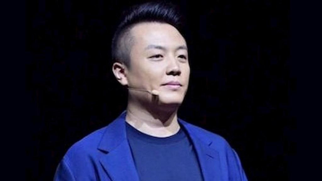 Shen Yiren resigns, Brian Shen resigns