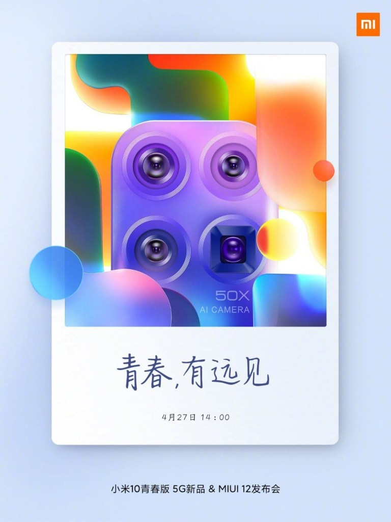MIUI 12 Release Date is april 27 at 2.00pm