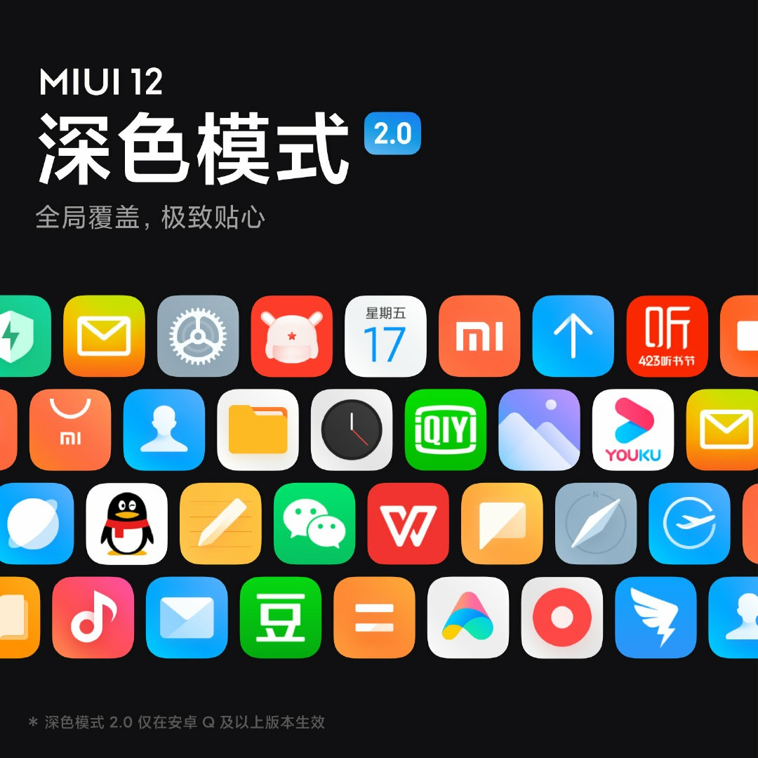 MIUI 12 Dark Mode 2.0 Global Coverage