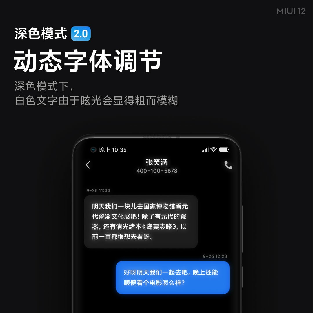 MIUI 12 Dark Mode 2.0 Features Explained Through Q&A And Graphics 1